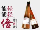 台湾工艺酵素饮料补充能量贴牌代工,源头工厂