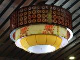 广州信聚灯饰贸易灯饰品牌,争取比去年更喜人的成绩