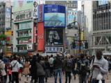 日本Japan 涉谷户外大屏 户外广告 品牌展示