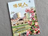 南京样册设计-南京画册印刷-南京手提袋印刷生产厂