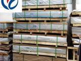 进口7A09铝板 7A09高耐磨铝板