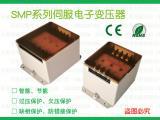 尚通伺服电子变压器SMP-3.5KW/1B