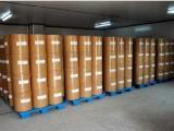 温轮胶混凝土砂浆保水稳定剂 增稠剂温轮胶悬浮剂