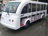 14座电动观光车,景区游览车,古都旅游车