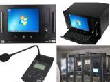 无线IP网络防水音柱音响,IP网络广播寻呼话筒