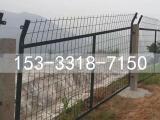 高速铁路隔离栅 高速公路护栏网 高速铁路护栏网厂家