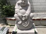 弥勒佛佛像石雕 供奉菩萨神像定制