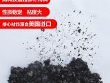 汝州百丰鑫沥青冷补料保护环境小卫士