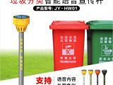 小区专用垃圾分类语音宣传杆改变从垃圾分类开始