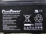 一电蓄电池LFP12134 阀控式免维护