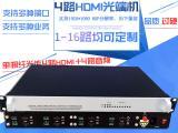 辽宁安特视讯通信技术有限公司