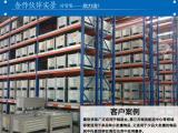 广州货架供应商鼎力仓储横梁托盘货架