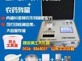 兽药残留检测仪 瘦肉精快速检测仪 多功能金标读数仪