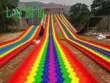 四季七彩虹旱雪滑道一站式安装七彩滑道 平地高坡滑道设计