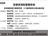 龙跃鑫电商业务整体介绍之一