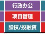 龙跃鑫通识类培训介绍