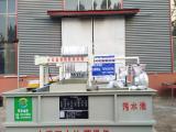 水性油墨污水处理设备@金旺水性油墨污水处理设备厂家