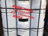 CPI-4214-320 冷冻油 B320SH