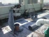 南海區宏勝天面防水補漏維修處理工程大瀝鎮房屋維修補漏公司