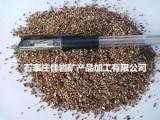 供应蛭石、天然蛭石粉、超细蛭石粉厂家