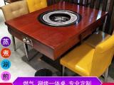 金鼎百胜液化气商用涮烤一体桌天然气韩式铁板烧烤肉实木火锅桌椅