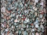 彩色胶粘石透水地坪胶粘石用途文德矿产石材厂景观地面石材多少钱