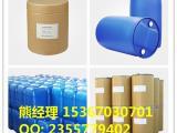 β-溴苯乙烷原料生产厂家价格