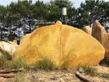 【英州园林】大量批发校园刻字石 景观石批发 黄蜡石厂家优惠