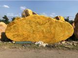 大型黄蜡石 黄蜡石厂家 批发刻字黄蜡石规格齐全