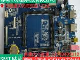 深圳PCBA代工代料,元器件包采购,SMT贴片加工全套生产