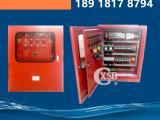消防双门直接启动控制柜