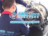 海明纳螺杆制冷压缩机维修保养,安全可靠,信誉保证