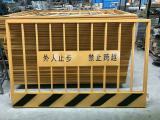 深圳基坑护栏价格