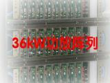 大功率高电压超声波次声波D类开关数字功放特种功放定制