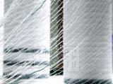 世達爾打捆機配套打捆網塑料網捆草網pp材質 泉翔工廠直銷