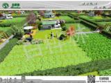 亲子教育农场设计