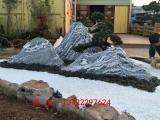 泰山石切片组合庭院造景泰山石