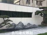 假山石切片庭院别墅装饰石片定制