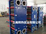 可拆卸板式换热器厂家直销 水水热交换器 食品级不锈钢换热器