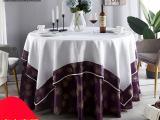酒店桌布双层欧式家用提花大圆桌布饭店台布餐厅桌布圆形餐桌布艺