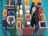 玻璃钢型材矩形管方管圆管复合型材
