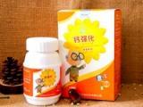 苗草清芳钙强化(老年型)