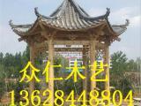 重庆那个公司做防腐木水车防腐木风车防腐木亭子