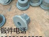 锻造锻件配件加工锻件锻造厂家