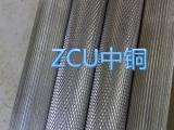 6061-T6铝棒直纹拉花,10-22mm网纹滚花铝管厂家