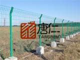 养殖护栏网,防护网,圈地网