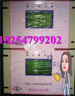 14.PIZ16-10照明综保保护器