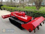 多功能履带式遥控果园管理机 旋耕机 打药 施肥 除草 开沟