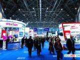 2020CME中国上海机床展