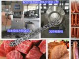 酱牛肉加工生产线,牛肉前期处理设备